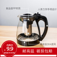 1000/2000ML玻璃耐高温泡茶壶