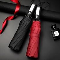 天之雨 十骨全自动伞三折叠雨伞防风遮阳男女士商务晴雨伞
