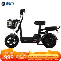新日(Sunra) 电动车成人电瓶车新国标电动自行车小型迷你代步车 小果酱 经典版/油光黑