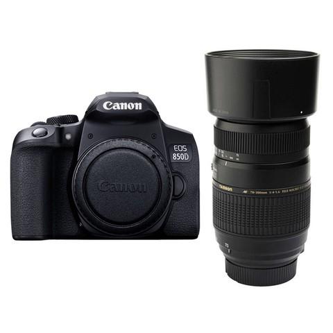 佳能 850D单反相机入门级18-55mm套机高清数码旅游4kvlog拍摄