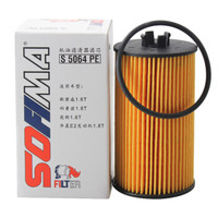 索菲玛机油滤清器/机滤/机油格 S5064PE 适用于科鲁兹/君威/迈锐宝/爱唯欧 *6件