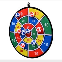 凌速 儿童投掷飞镖盘靶玩具 28CM飞靶+4个球