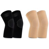 护膝保暖袜套 黑色1双+肤色1双