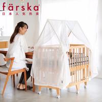 Farska日本 实木婴儿床可拼接大床新生儿bb宝宝床多功能五合一游戏床 5合1成长婴儿床+配套床垫(雪花咖)
