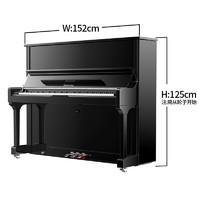 HAI LUN 海伦 教学演奏钢琴 官方标配 黑色