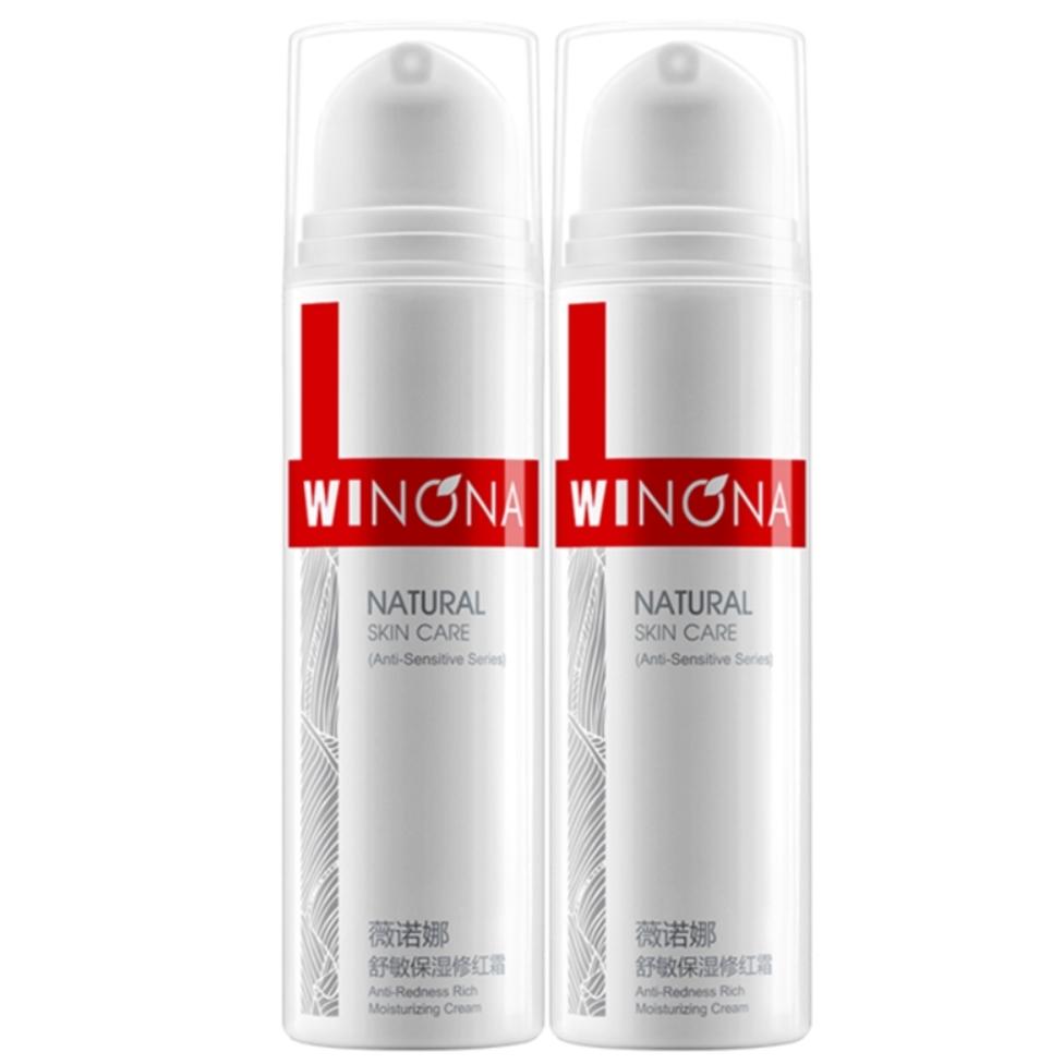 WINONA 薇诺娜 舒敏保湿修红霜 15g*2瓶