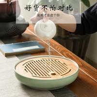 陶瓷茶盘家用景德镇功夫茶具储水日式圆形迷你干泡小茶台竹茶托盘