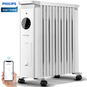 飞利浦(PHILIPS)取暖器/电暖器/电暖气片家用 节能静音整屋供暖 12片遥控电热油汀AHR3144YS
