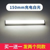 櫥柜燈帶衣柜人體感應充電發兩個150mm白光人體感應充電款