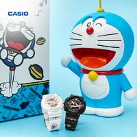 CASIO 卡西欧 BABY-G × 哆啦A梦 联名款 BA-110RG系列 女士腕表