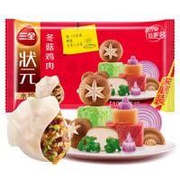 PLUS会员:三全 状元水饺 冬菇鸡肉口味 1.02kg