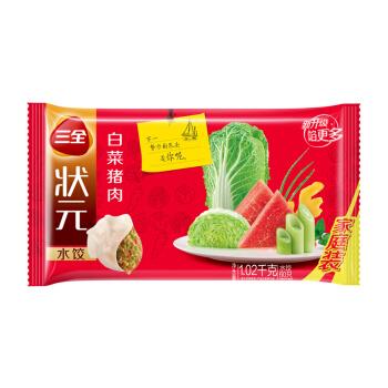 三全 状元水饺 白菜猪肉口味 1.02kg *5件