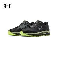 安德玛官方UA HOVR Guardian 2男运动跑步鞋3022588 *2件