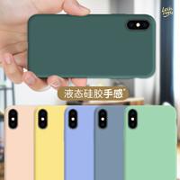 湖纹 iphone苹果x系列 全包防摔硅胶手机壳
