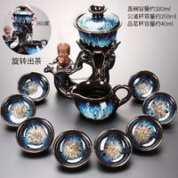 现代创意家用办公陶瓷功夫泡茶器石磨懒人禅意窑变自动茶具