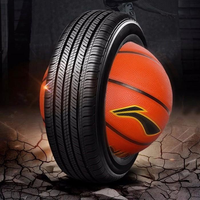 LI-NING 李宁 271  橡胶7号篮球