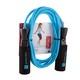DECATHLON 迪卡侬 116001 运动健身跳绳 19.9元
