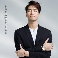 天猫 Cartier 卡地亚官方旗舰店 炽爱传情 预享不凡