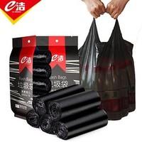e洁 手提式垃圾袋 140只 45*59cm