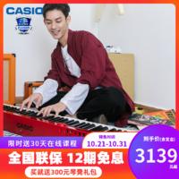 CASIO/卡西欧 电钢琴 PX-S1000 重锤键盘 成人 电子钢琴 PVC合成面板