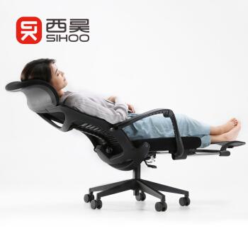 SIHOO 西昊 M81C-101 人体工学座椅(含脚托)
