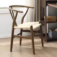 香木语 新中式现代靠背椅子 Y椅书房餐厅实木餐椅书桌椅电脑椅 Y椅胡桃色