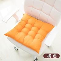 移动专享: 奥丝达 椅子加厚坐垫 橘色 40*40cm 多款可选