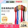 EBISU/惠百施日本原装进口成人超软毛牙刷48孔宽头6支家庭装护龈 *3件