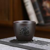 紫砂杯泡茶杯茶具 罗汉杯