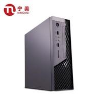 粉丝价:宁美-卓 CR100 商用办公迷你主机(i5-10400、8G、512G、UHD630)