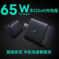 AUKEY傲基苹果充电器头华为65W氮化镓PD快充速USB插头多口三头iphone安卓ipad手机游戏机笔记本90W三合一通用