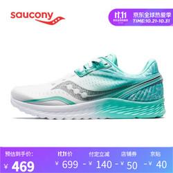 Saucony索康尼 2020 KINVARA菁华11舒适缓震跑鞋男鞋 S20551 白绿-18 40.5