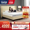 TEMPUR泰普尔记忆棉床垫1.8m床感温床垫1.5米护脊垫子静音舒适床垫可定制 乐享系列 乐享系列 26 cm 180*200cm
