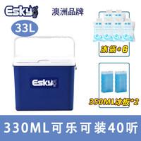 ESKY 保溫箱商用家用車用 便攜式車載冷藏箱冰塊保存箱 戶外冰桶海鮮保鮮箱外賣箱 33L(EPS材質)送:2冰板+6冰袋