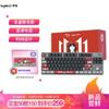 罗技(Logitech)K835机械键盘 有线键盘 游戏办公键盘 84键 黑色 TTC轴 红轴-吾皇万睡系列
