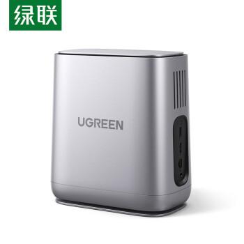 绿联 NAS网络云存储器 DH2000-4T版