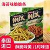 VFOODS Mix 海苔味脆脆条 25g/袋*6袋