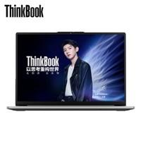 ThinkBook 13s 锐龙版2021款 13.3英寸笔记本电脑(R7-4800U 、16GB、512GB、100%sRGB)