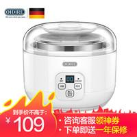 OIDIRE 德国 酸奶机 家用全自动米酒机不锈钢内胆酸奶发酵菌 陶瓷4分杯 SA13