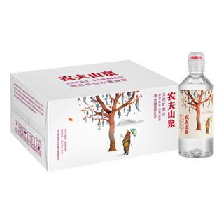 农夫山泉 饮用水 饮用天然矿泉水 400ml*24瓶 整箱装 *2件