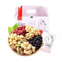 liangpinpuzi 良品铺子 每日坚果 750g(30包) +凑单品