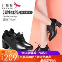 红蜻蜓女鞋2020秋款高跟深口单鞋女英伦风小皮鞋粗跟尖头真皮系带皮鞋女7760 黑色 39