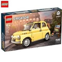 22日20点、百亿补贴 : LEGO 乐高 创意百变高手系列 10271 菲亚特 Fiat 500