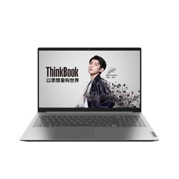 百亿补贴: ThinkBook 15 (02CD)2021款 15.6英寸笔记本(i5-1135G7、16GB、512GB、MX450)