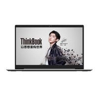 ThinkBook 14 (07CD)2021款 14英寸笔记本(i5-1135G7、16GB、512GB、MX450)