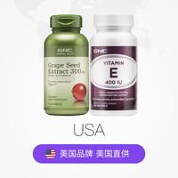 双11预售、88VIP:GNC 健安 美国进口葡萄籽+维生素E套装 皮肤亮白Q弹