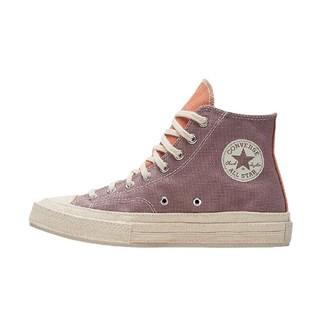 CONVERSE 匡威 all star 70s系列 1970s 中性运动帆布鞋 167767C 卡其色 38