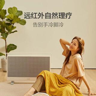 智米石墨烯取暖器 新品上市 GR-H新型