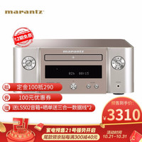 marantz 马兰士 MARANTZ)M-CR412 桌面Hi-Fi发烧迷你组合 金色