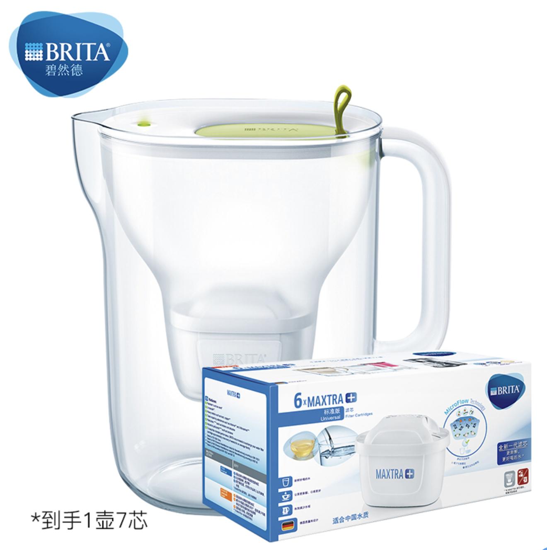 BRITA 碧然德 brita家用滤水壶净水器Style设计师系列3.5L家用净水壶套装